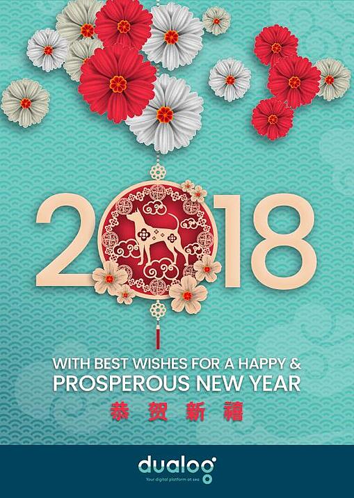 Gong Xi Fa Cai from the Dualog team